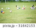少年サッカーの練習 ボールと水筒 31642153