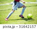 ジュニアサッカー練習風景 ドリブルする少年 31642157