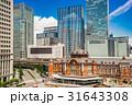 東京駅 駅前 東京都の写真 31643308