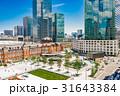 東京駅 駅前 東京都の写真 31643384