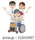 高齢者医療イメージ 31643967