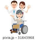 高齢者医療イメージ 31643968