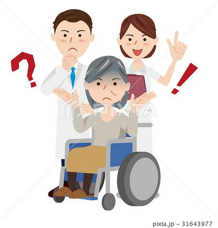 高齢者医療イメージ 31643977