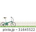 自転車 31645522