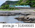 特急くろしお 283系 紀勢本線 古座-紀伊田原 海岸線 31646685