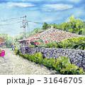 沖縄の家 竹富島のスケッチ 琉球の民家 31646705