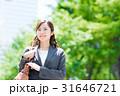 ビジネスウーマン 女性 会社員の写真 31646721