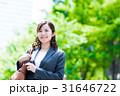 ビジネスウーマン 女性 会社員の写真 31646722