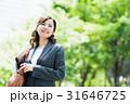 ビジネスウーマン 女性 会社員の写真 31646725