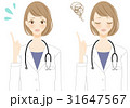 カウンセリングをする看護師 人物 31647567