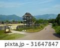 吉野ヶ里遺跡 31647847