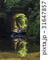 君津市の濃溝の滝 31647857