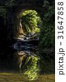 君津市の濃溝の滝 31647858