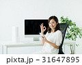 スマートフォン パソコン デスクの写真 31647895
