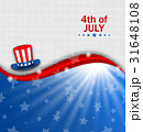 Abstract American Poster for Independence Day USA 31648108