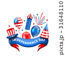 American Decoration for Independence Day 31648110