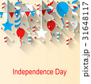 Greeting Card for American Independence Day, 4th 31648117