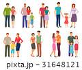Happy family. People Figures, Parenting, Parents 31648121