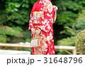 着物 帯 和服の写真 31648796