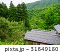 三徳山 風景 自然の写真 31649180