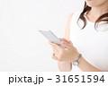 スマートフォン・女性 31651594