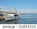 海上保安庁巡視艇 CL120やぐるま 小樽港の写真 31652515