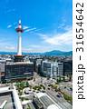 京都タワー 京都駅前 青空の写真 31654642