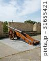 歴史的な大砲 サンセバスチャンにて 31655421