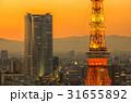 東京 東京タワー 六本木ヒルズの写真 31655892