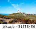ロカ岬 灯台 青空の写真 31658450