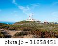 ロカ岬 灯台 青空の写真 31658451
