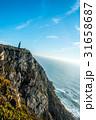 ロカ岬 夕方 大西洋の写真 31658687