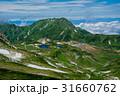 立山 北アルプス 自然の写真 31660762