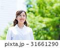 白衣の女性(新緑) 31661290