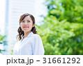 医者 女性 新緑の写真 31661292