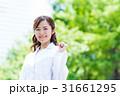 医者 女性 新緑の写真 31661295