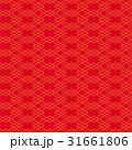 割菱つなぎ 模様 和柄のイラスト 31661806