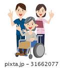 人物 介護 高齢者のイラスト 31662077