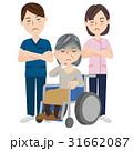 人物 介護 高齢者のイラスト 31662087
