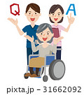 人物 介護 高齢者のイラスト 31662092