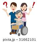 人物 車いす 介護のイラスト 31662101