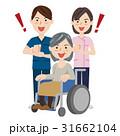 人物 車いす 介護のイラスト 31662104