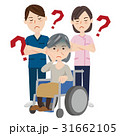 人物 介護 高齢者のイラスト 31662105