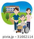 人物 介護 高齢者のイラスト 31662114