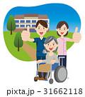 人物 介護 高齢者のイラスト 31662118