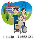 人物 介護 高齢者のイラスト 31662121