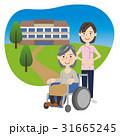 人物 介護 高齢者のイラスト 31665245