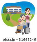人物 介護 高齢者のイラスト 31665246