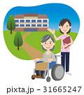 人物 介護 高齢者のイラスト 31665247