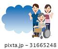 人物 介護 高齢者のイラスト 31665248